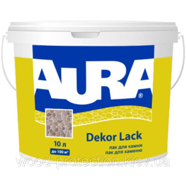 Фасадний лак для каменю Aura Dekor Lack 10л.