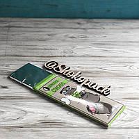 Шоколадная плитка 85г  «Спасибо»