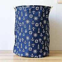 Синяя корзина для игрушек на завязках  Морской прибой