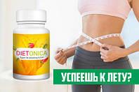 Ультра-концентрат Dietonica (Диетоника) для похудения, фото 1