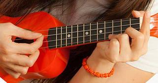 Укулеле і гіталеле