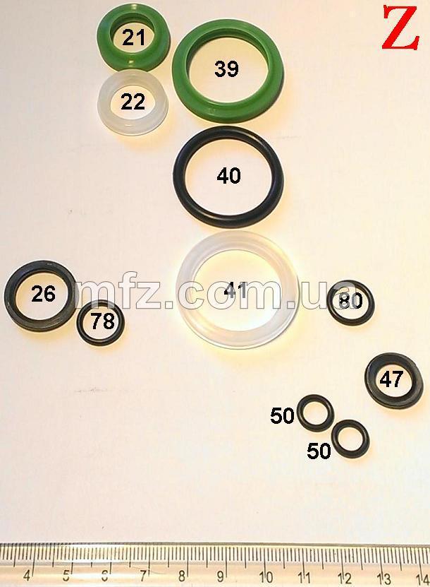 Ремкомплект на роклу DB2000 бело-зеленый №11