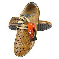 Кожаные мужские мокасины Lemar 1048-18 Brown коричневого цвета