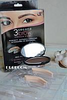 Штамп для бровей Eyebrow Beauty Stamp -38%!, фото 1
