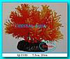 Растение Атман Q-110D, 20см