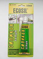 Герметик ECOSIL силикон универсальный белый 50 мл HTtools