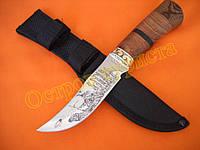 Нож туристический Охотник 1020 сталь 65х13, фото 1