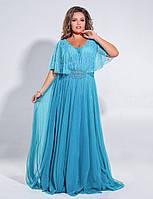 Нарядное вечернее платье в пол  с гипюровым лифом.