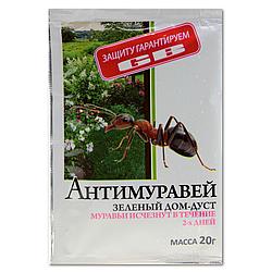 Антимуравей 20г белый пакет средство для борьбы садовыми муравьями, грунтовыми мурашками