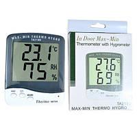 Термометр-гигрометр 218 D