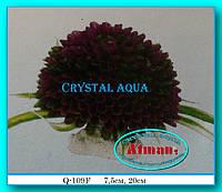 Растение Атман Q-109F, 20см