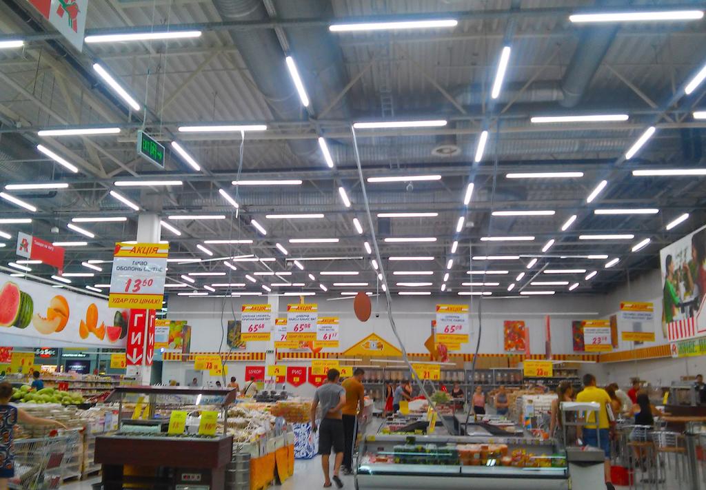 Освещение супермаркета.