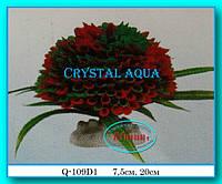 Растение Атман Q-109D1, 20см