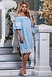 Красивое летнее женское платье 2641 голубой, фото 2