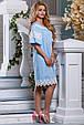 Красиве літнє жіноче плаття 2641 блакитний, фото 4