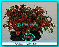 Рослина Атман Q-131A, 20см