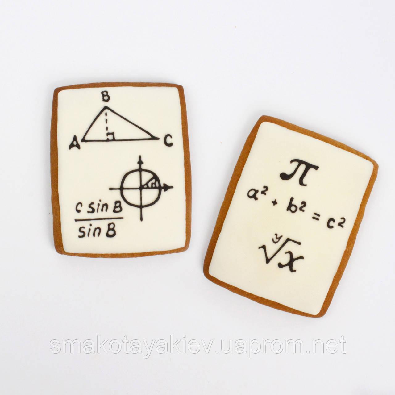 Пряник «Математика»