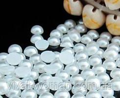 Полужемчуг белый White, 5 мм. Цена за 100 шт