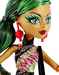 Кукла Monster High Jinafire Long Монстер Хай  Джинафаер Лонг Новый Скарместр