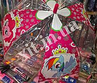 Детский зонт с силиконовым куполом