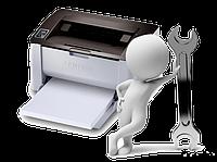 Ремонт принтеров Борщаговка