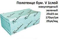 Полотенце  V, 1-слойное, 25х23см, 160шт/уп, 25уп/ящ