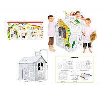 Набор для творчества MK 2131 (4шт) домик-раскраска,79-63-109см,джунгли,фломастеры,в кор-ке,73-35-6см