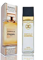 Мини парфюм Chanel Gabrielle (Шанель Габриэль) 40 мл. (реплика)