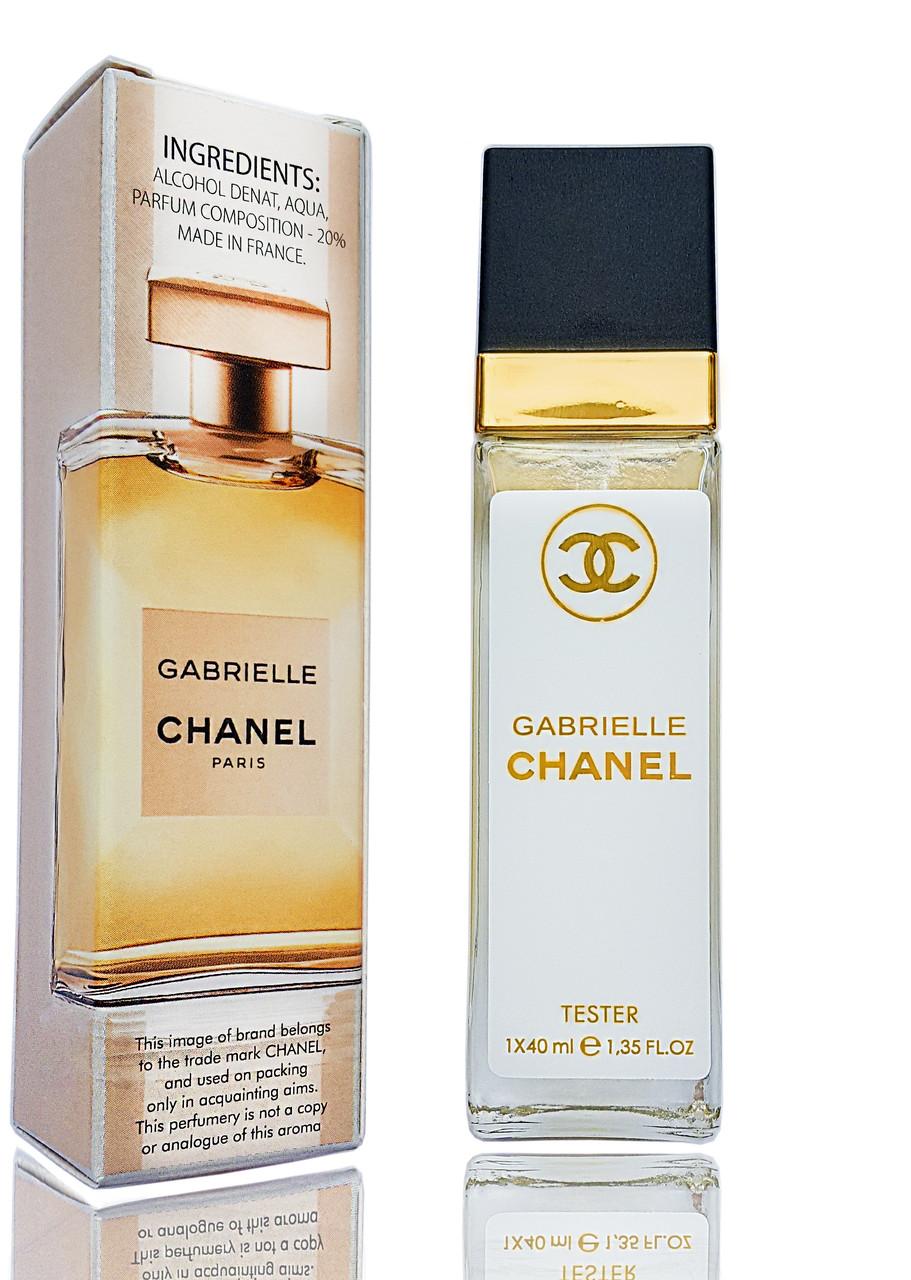 мини парфюм Chanel Gabrielle шанель габриэль 40 мл реплика