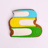 Пряник «Стопка книг»