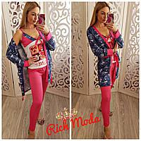 Комплект ТРОЙКА халат + майка+ штанишки