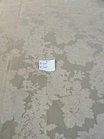 Портьерная ткань Остаток 2,55м