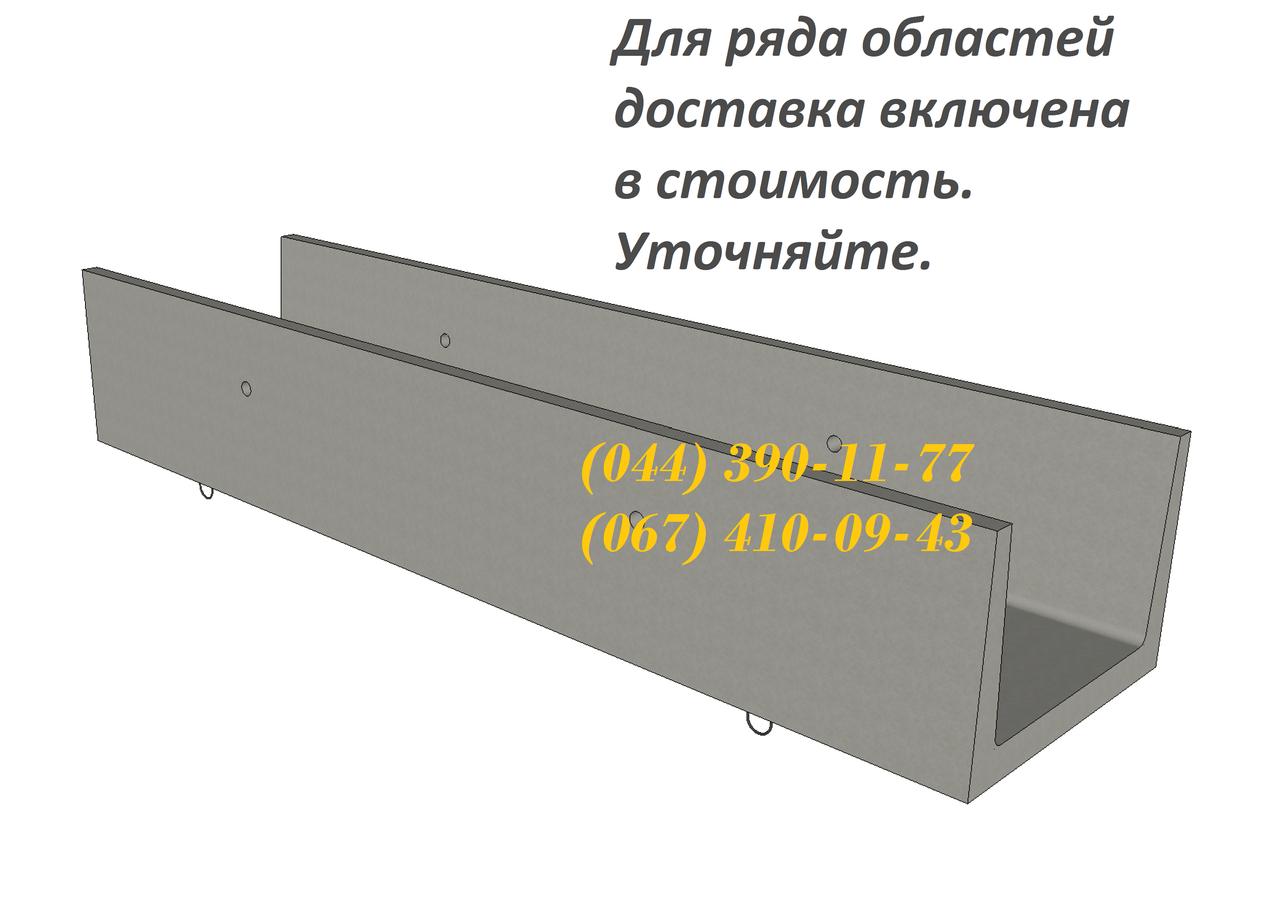 Железобетонный канализационный лоток технология устройства монолитных железобетонных