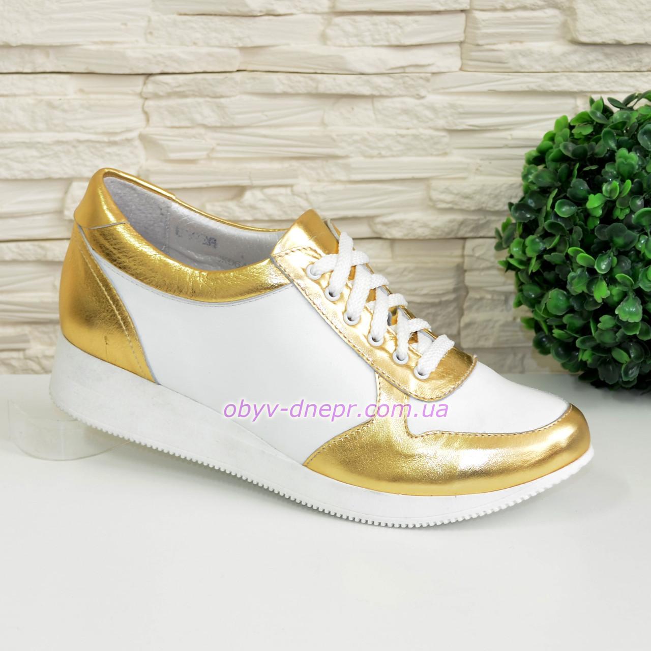 Стильные кроссовки женские на шнуровке, цвет золото/белый