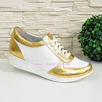 Стильные кроссовки женские на шнуровке, цвет золото/белый, фото 1