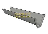 Лотки параболические жби ЛР-10 (параболический), большой выбор ЖБИ. Доставка в любую точку Украины.