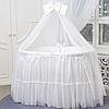 Детский постельный комплект из 7 элементов Ovaldress L'collection, белый