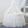 Детский постельный комплект из 7 элементов Ovaldress L'collection, молочный