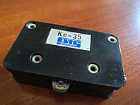 Выключатель КЕ-35; КЕ35; КЕ 35