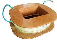 Катушка электромагнита МО-200Б; МО-200; МО 200Б; МО 200  220В
