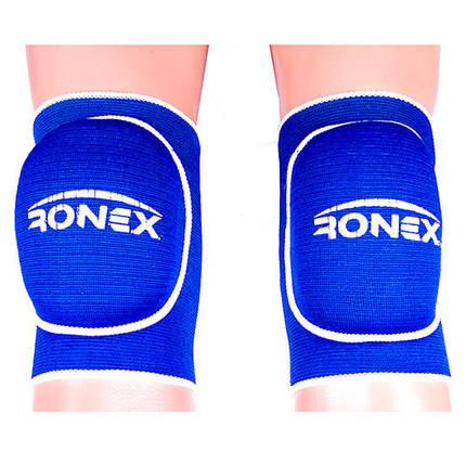 Наколінник волейбольний Ronex RX-071B синій, фото 2