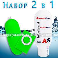 Секм игрушка для женщин зеленого цвета + гель- лубрикант с антисептиком 115 ml