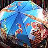 """Зонт с функцией антиветер  """"Мечта путешественника"""""""