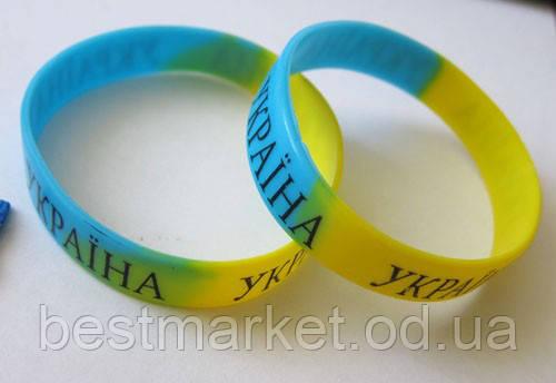 89515df4d98149 Браслет силиконовый Украина : продажа, цена в Одессе. браслеты от ...