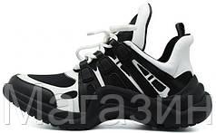 Женские кроссовки Louis Vuitton Archlight Black Луи Витон черные
