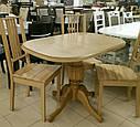 Стол Эмиль обеденный раскладной деревянный 105(+38)*74 натуральный, фото 3