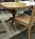 Стол Эмиль обеденный раскладной деревянный 105(+38)*74 натуральный, фото 4