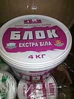 БЛОК экстра белая садовая краска 4 кг