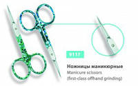 Ножницы маникюрные SPL 9117 для кутикулы