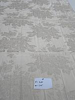Портьерная ткань Остаток 1,45м